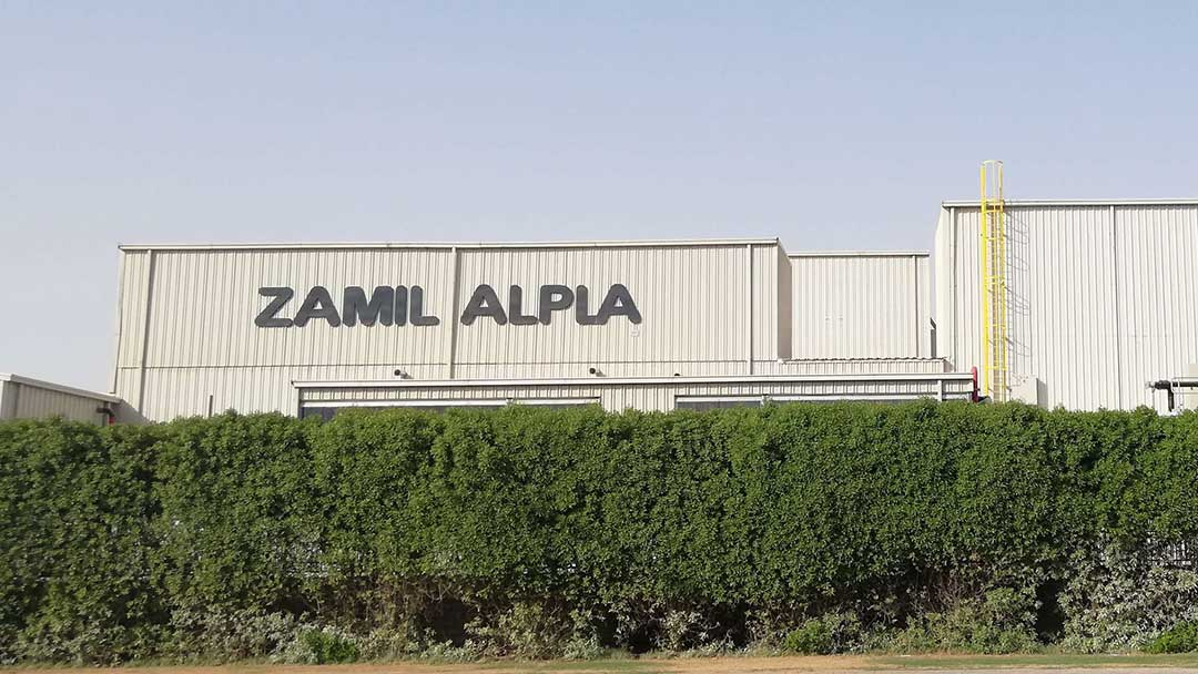Zamil Steel Construction Company awarded SAR 8.5 million contract for the Zamil Alpla plant extension in Dammam